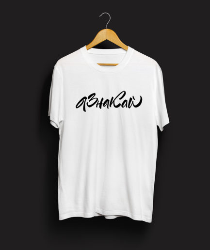 t-shirt-Азнакай