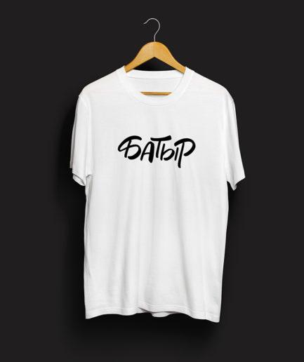 t-shirt-Батыр