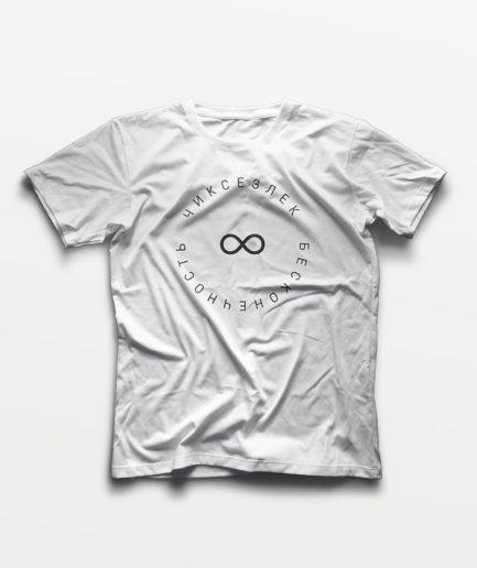 t-shirt-infinity