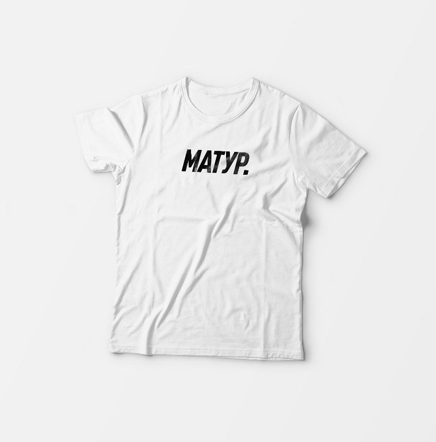 t-shirt-matur
