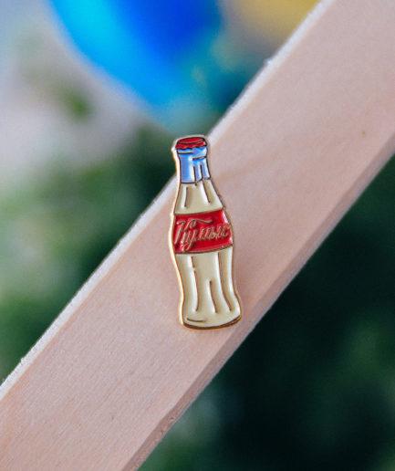 pin-coke